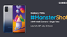 Samsung готовит очередного «монстра автономности»