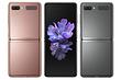 Samsung презентовала новую «раскладушку» со сгибающимся дисплеем - Galaxy Z Flip 5G