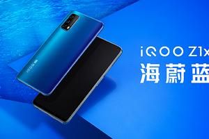 Смартфон iQOO Z1x получил систему охлаждения уровня ПК