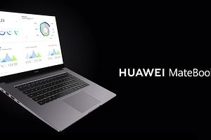 Huawei представила компактные и легкие бизнес-ноутбуки MateBook B