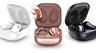 Samsung представила беспроводные наушники-«бобы» Galaxy Buds Live