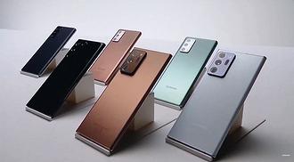 Samsung Galaxy Note20 Ultra получил сверхскоростной ...