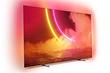 В Россию привезли новый 55-дюймовый OLED-телевизор Philips с искусственным интеллектом