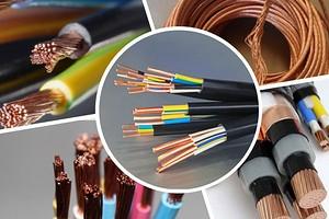 Сечение кабеля: как правильно рассчитать и выбрать по мощности?
