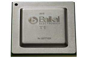 От производителя российских процессоров «Байкал» требуют компенсацию более чем в полмиллиарда рублей