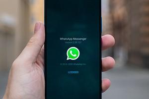 Как форматировать текст в WhatsApp на смартфоне