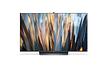 Skyworth представила флагманский телевизор Skyworth 8K Q71