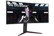 LG презентовала сверхширокий игровой монитор 34GP83A-B