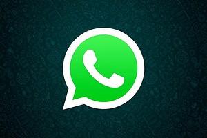 Будьте бдительны: в WhatsApp распространяется опасная «текстовая бомба»