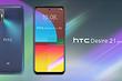 Компания, которая отказывается умирать: HTC представила смартфон Desire 21 Pro 5G