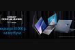 Киберпонедельник от ASUS: ноутбуки, умные часы и видеокарты со скидками до 30 000 рублей