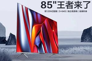 Телевизор Hisense Vidda 85V1F-S Smart TV получил 85 дюймов, 120 Гц и тонкие рамки
