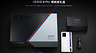 Представлен смартфон iQOO 8 Pro Pilot Edition — 12 ГБ ОЗУ, 512 ГБ флеш-памяти, Snapdragon 888+ и лучший экран