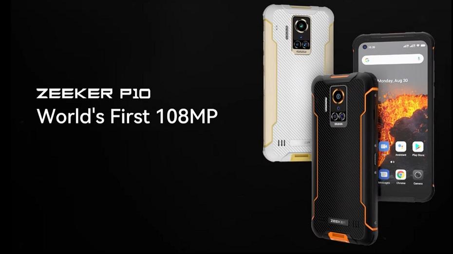 Представлен первый в мире защищенный смартфон с царь-камерой на 108 мегапикселей