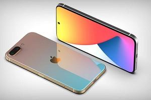iPhone SE 3 выпустят только в 2024 году — в следующем ждем только iPhone SE Plus