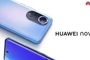 HUAWEI nova 9 уже в России — Snapdragon 778G, 50 Мп, 4300 мА*ч, 66 Вт
