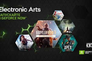 GFN.RU расширяет сотрудничество с Electronic Arts