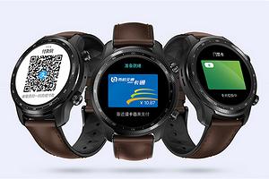Два экрана и до 45 дней автономности: представлены умные часы Mobvoi TicWatch Pro X