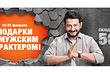 Скидки до 50%: Ситилинк проводит распродажу бытовой техники и электроники в честь 23 февраля