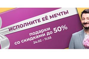 Ситилинк распродает бытовую технику, смартфоны, ноутбуки и многое другое со скидками до 50%