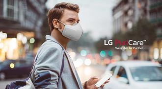 LG привезла в Россию умную маску  ...