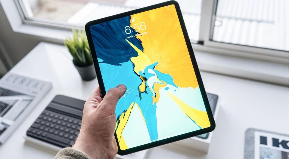 Как использовать iPad в качестве второго монитора