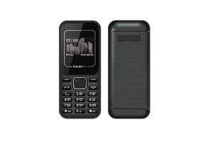 Привет из прошлого: российский бренд представил телефон с монохромным экраном