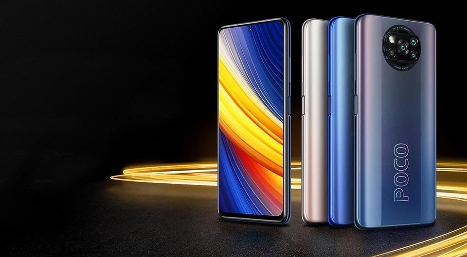 Поступил в продажу POCO X3 Pro, продвинутая версия X3 NFC