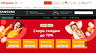 Samsung открыла официальный магазин на AliExpress Россия