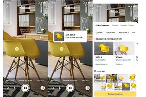 В приложении Яндекс появилась умная камера, способная распознавать объекты и переводить тексты