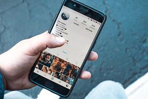 Как удалить аккаунт в Инстаграме, не потеряв свои данные
