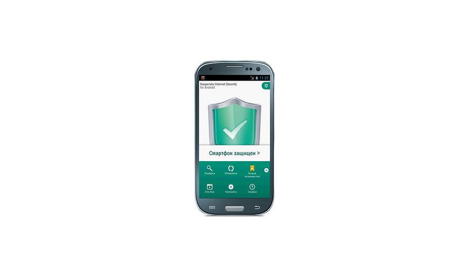 Первый смартфон на российский ОС от Касперского представят уже этой осенью
