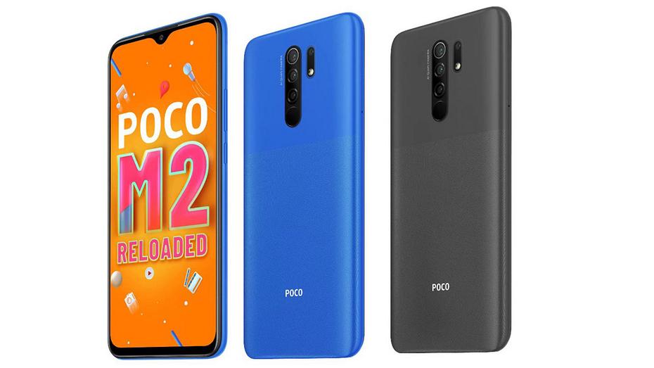 Xiaomi представила дешевый долгоиграющий смартфон Poco M2 Reloaded