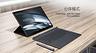 Гибридный планшет Lenovo Yoga Duet 2021 получил 13-дюймовый экран и встроенную подставку