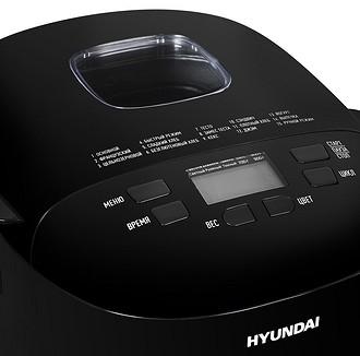 Модель HYUNDAI HYBM-P0513 подойдет для семьи и...