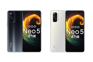 Смартфон iQOO Neo 5 Vitality Edition получил прокачанный экран и при этом стал дешевле