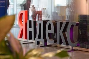 Как удалить аккаунт Яндекс: простая инструкция