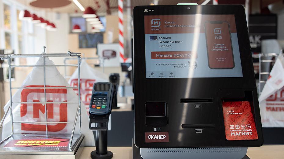 В магазинах Магнит запустили систему распознавания эмоций покупателей