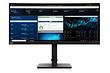 Lenovo презентовала сверхширокий изогнутый монитор ThinkVision P34w-20