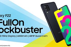 Samsung анонсировала доступный смартфон блокбастер - Galaxy F22
