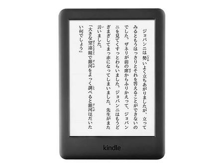 Amazon Kindle 2019 WiFi