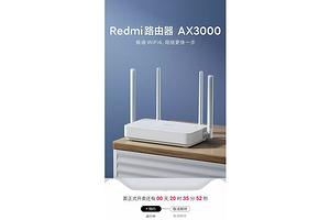 Xiaomi выпустила новый маршрутизатор с поддержкой Wi-Fi 6