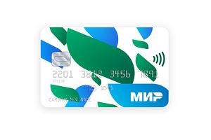 Карты Мир начали подключать к системе платежей Apple Pay