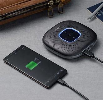 Спикерфон - это устройство для п...