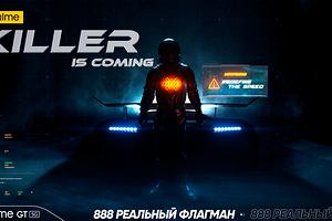 Флагманский realme GT представят в России уже 10 августа