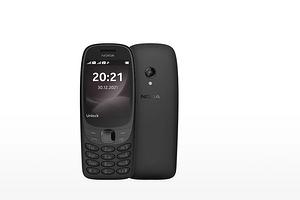 Топ-5 событий за неделю: возрожденная легенда и новый защищенный смартфон от Nokia, первый продукт новой компании сооснователя OnePlus и портативный кондиционер Xiaomi