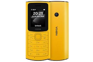 Стартовали российские продажи нового доступного кнопочника Nokia с поддержкой 4G