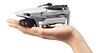 Главный мировой производитель дронов представил свою самую дешевую модель