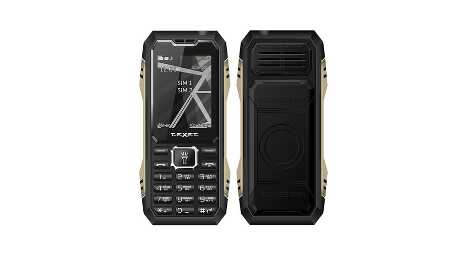 Российский бренд представил защищенный кнопочный телефон с функцией пауэрбанка