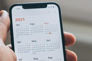 Как убрать спам из календаря iPhone